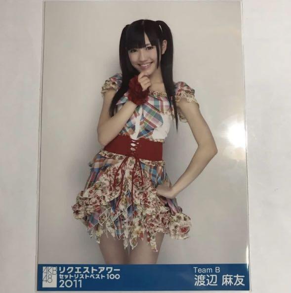 AKB48 Request Hour 2011 渡辺麻友 渡邊麻友 生寫真