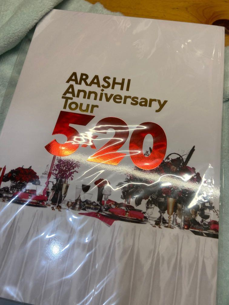 Arashi 嵐 5x20 場刊