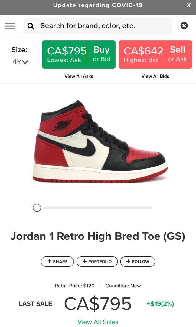 Jordan 1 Bred Toe GS