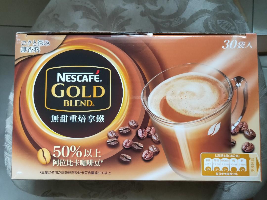 【南北貨柑仔店】【Nestle雀巢】金牌咖啡二合一重焙拿鐵(18g*30包/盒)