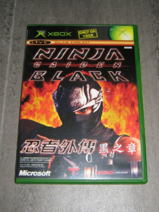 Ninja Gaiden Black For Xbox Compatible With 360 Xbox One Toys