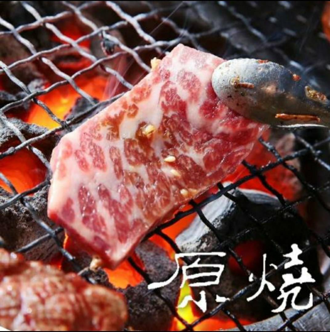王品集團 原燒燒肉餐券4張