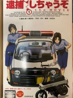 逮捕令 (皇家雙妹嘜 ) 主角模型車 1:24
