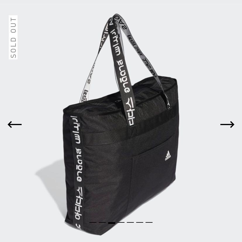 Ascensor lechuga Sensible  Adidas 4ATHLTS Tote Bag / Gym Black, Women's Fashion, Bags & Wallets,  Others on Carousell