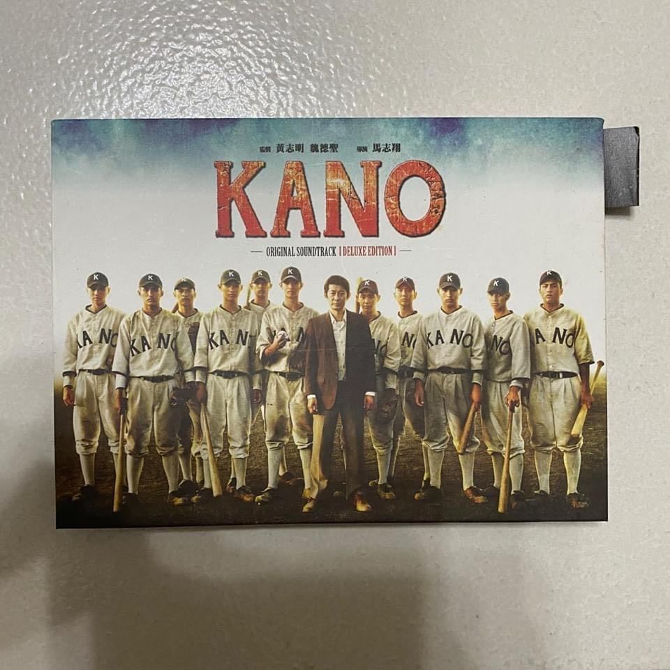 《KANO》電影原聲帶 DELUXE EDITION!