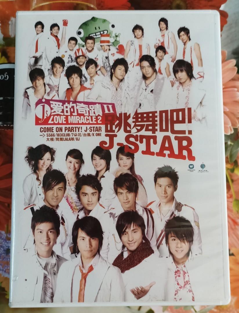NO:07031# 愛的奇蹟II [ 跳舞吧! J-STAR ] 限量 J-STAR 風雲珍藏包CD