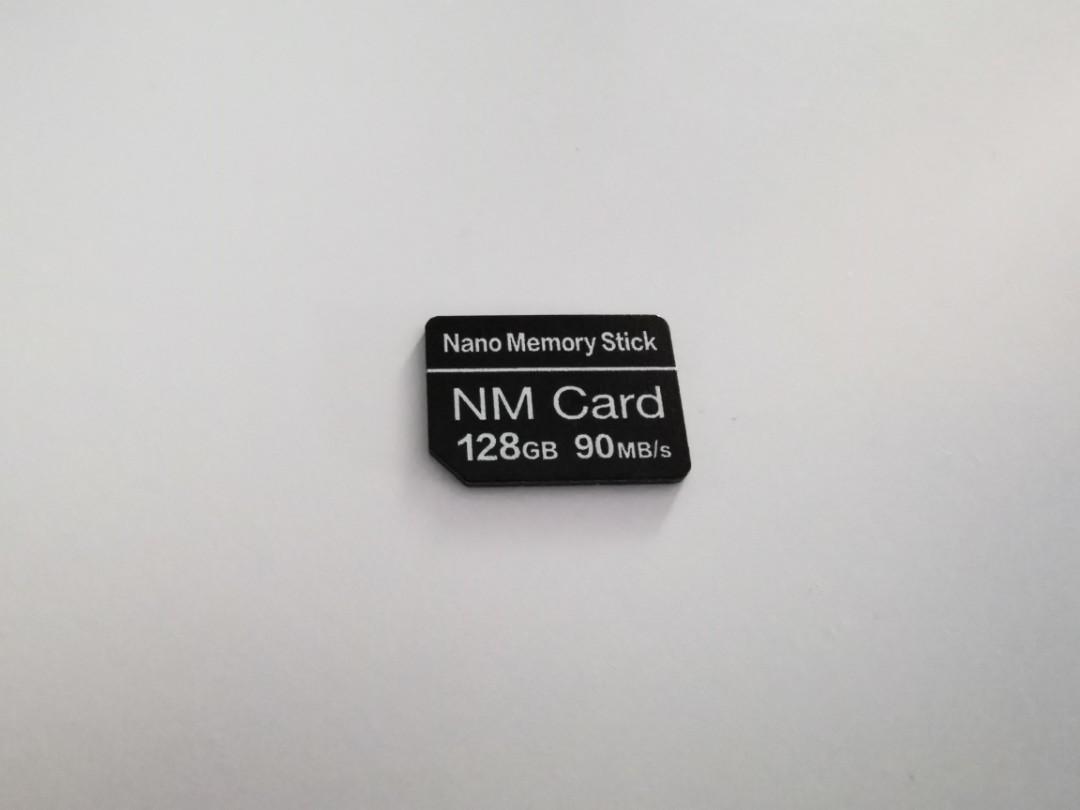 128GB Nano Memory Stick