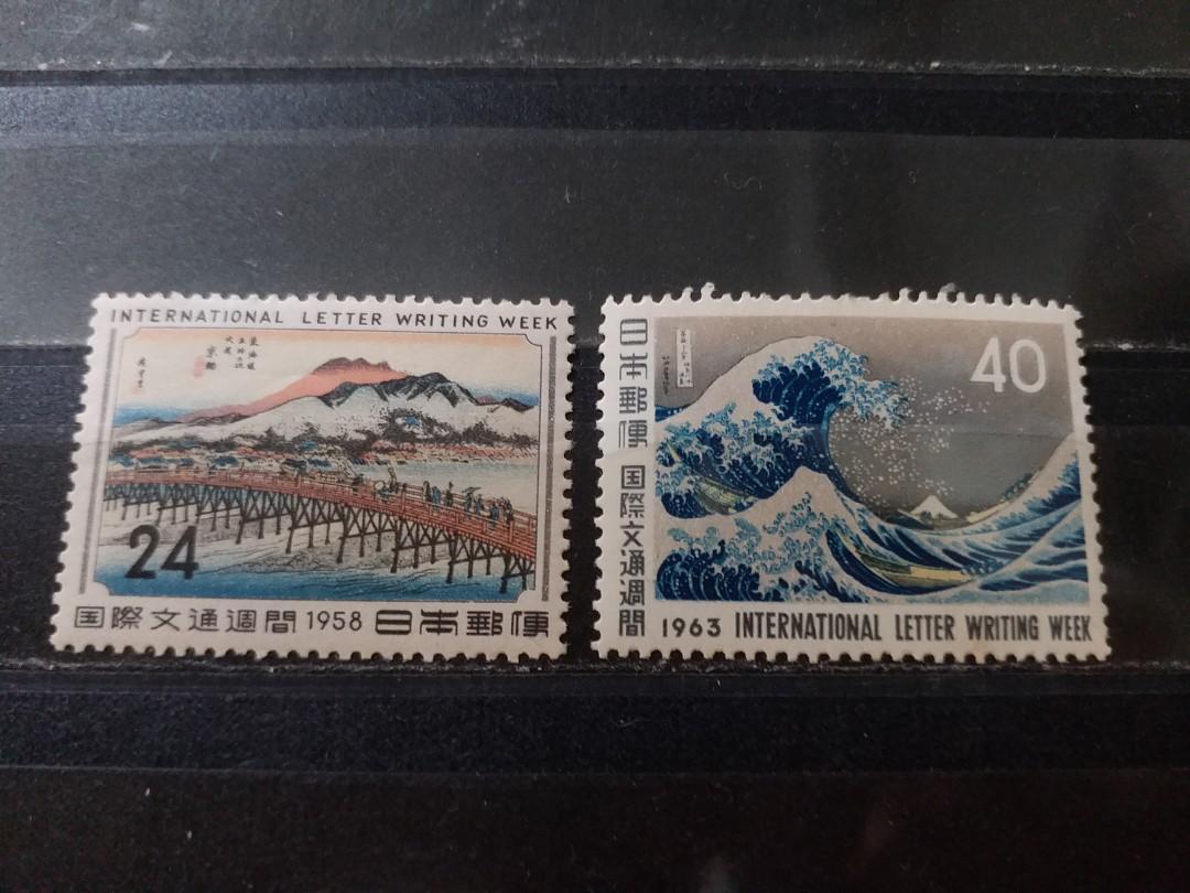 1958, 1963 日本国际文通週間 2枚 MH