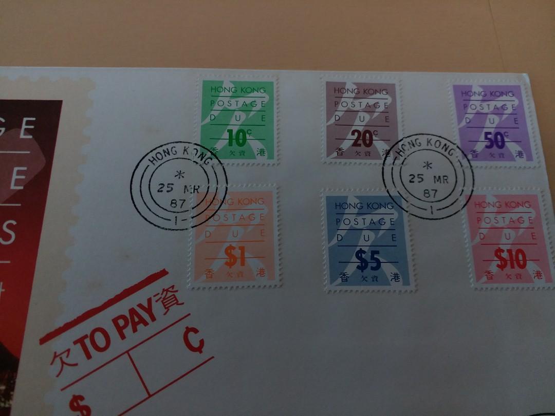 1987 欠資首日封。5元平郵