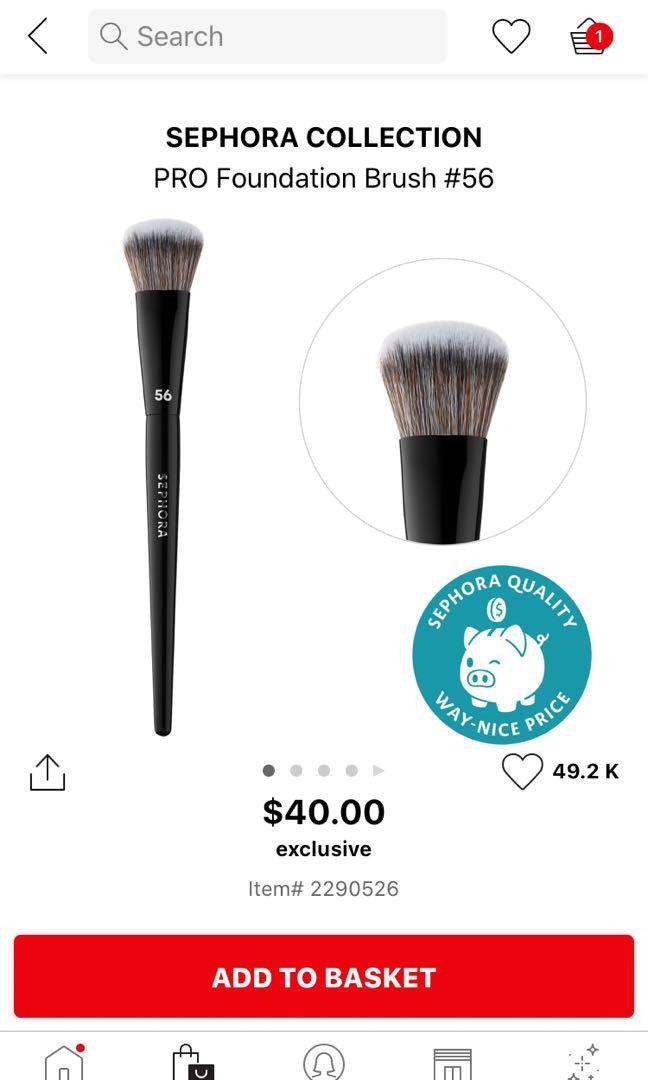 3 Makeup Brush Bundle