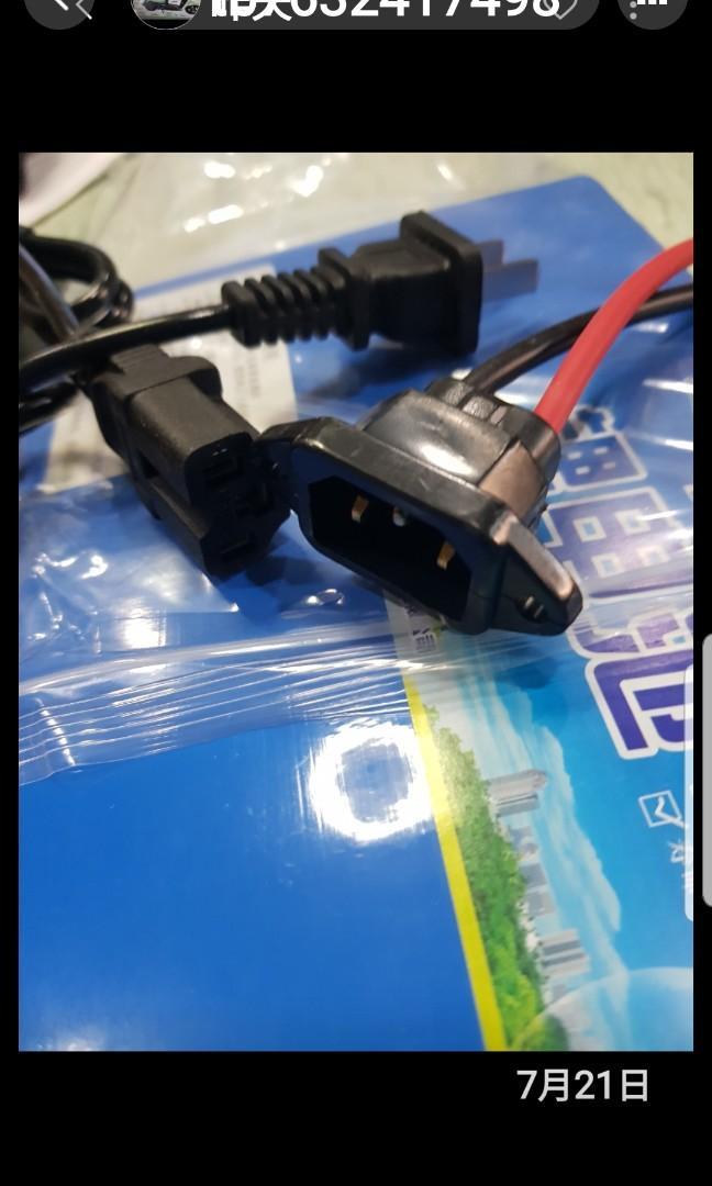 三元鋰電池48v20a附充電器