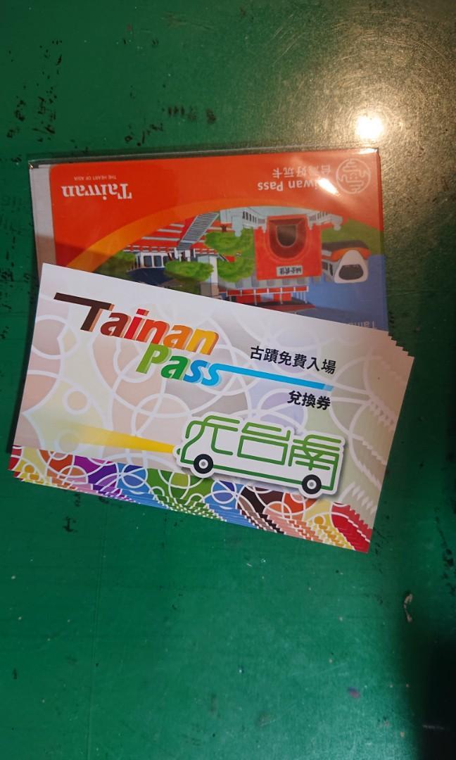 台南好玩卡:公車票+古蹟門票6張