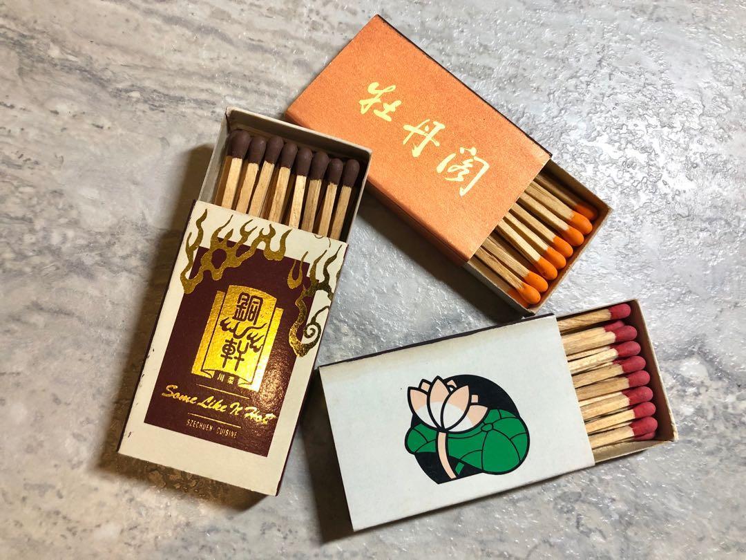 早期頤和園川菜/銅軒川菜/牡丹閣火柴盒三款連火柴