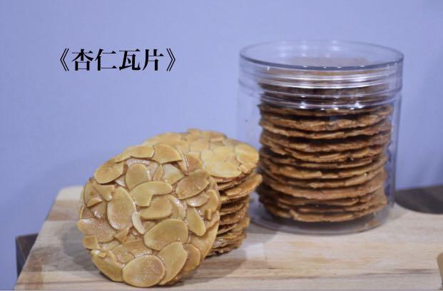 罐裝 手工杏仁瓦片  手工餅乾