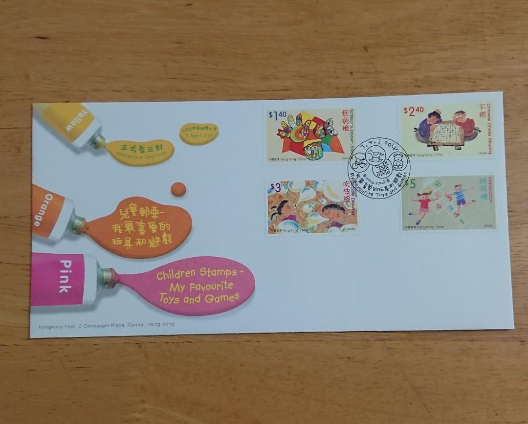 兒童郵票 - 我最喜愛的玩具和遊戲 首日封 郵票 #newbie0720