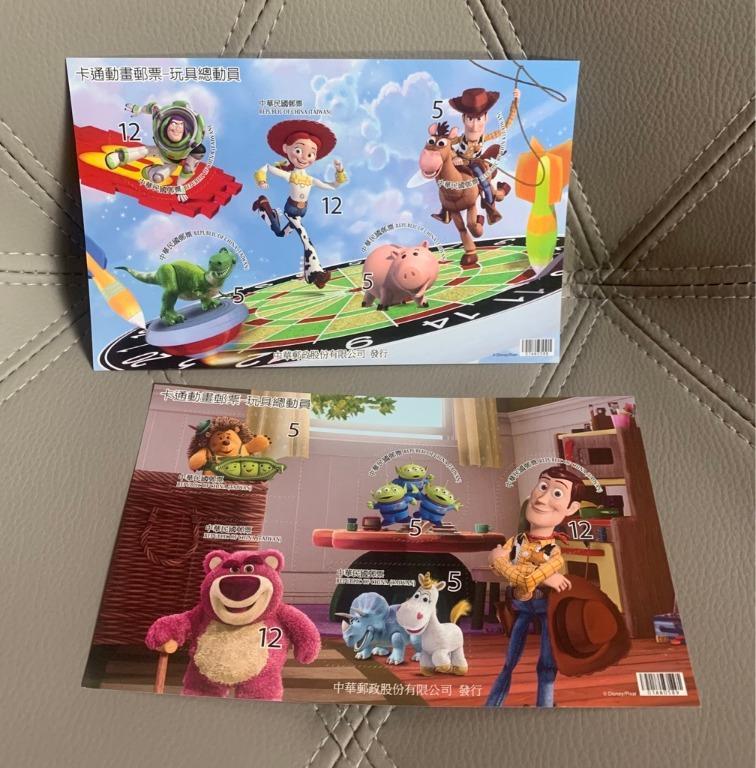 絕版中華郵政紀念郵票 玩具總動員 Toy Story 反斗奇兵 自黏式郵票小全張 貼紙 Stamps #MakingTheBest