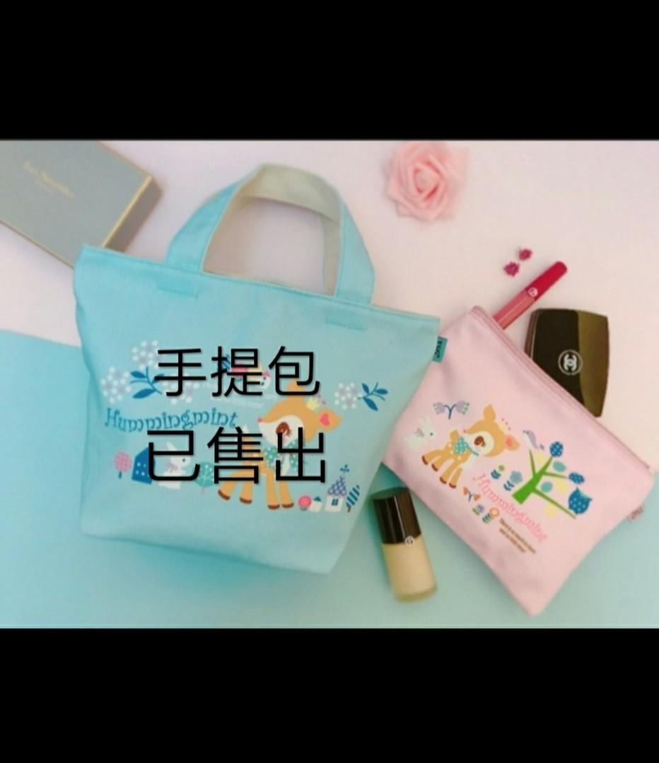 賣場購物免費送哈妮鹿限量聯名商品化妝包  #newlife