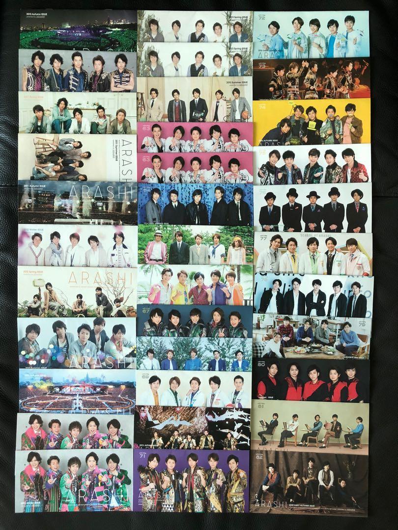 ARASHI 嵐 FC會報 Vol. 50-82(有FC信封) 櫻井翔 相葉雅紀 二宮和也 松本潤 大野智
