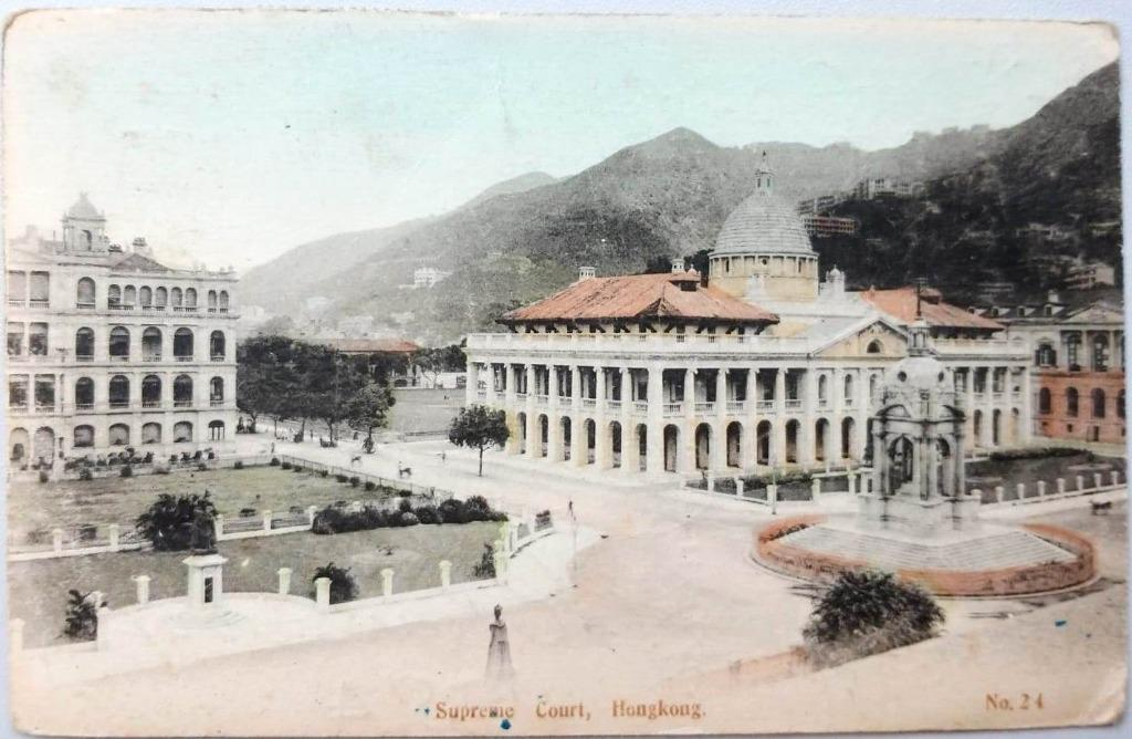 BRITISH HONG KONG - 1920年(民國九年)英屬香港中區皇后像廣場(Queen's Square, Central)香港會, 高等法院, 大會堂景彩色明信片(實寄美國)