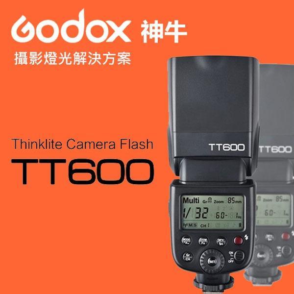 Godox TT600 2.4G Wireless GN60 Master Slave Camera Flash Speedlite for Canon Nikon Olympus Pentax Fujifilm