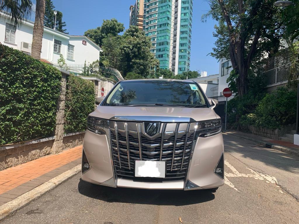 Toyota Alphard 2.5 X 8-Seater Auto