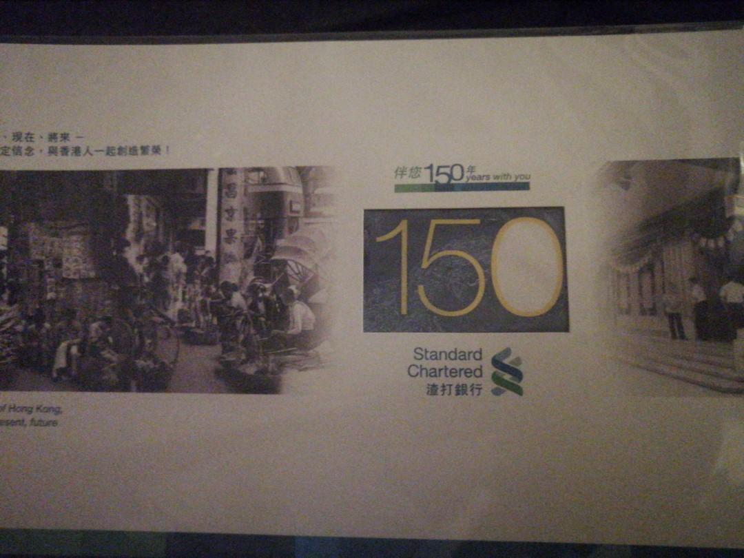 150 hkd Standard Chartered