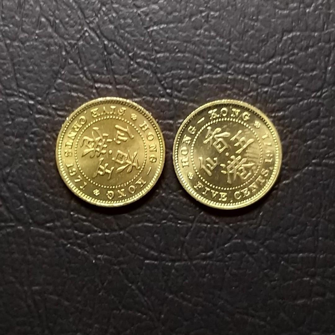 1971 香港伊利沙伯二世5¢硬幣2枚AU+