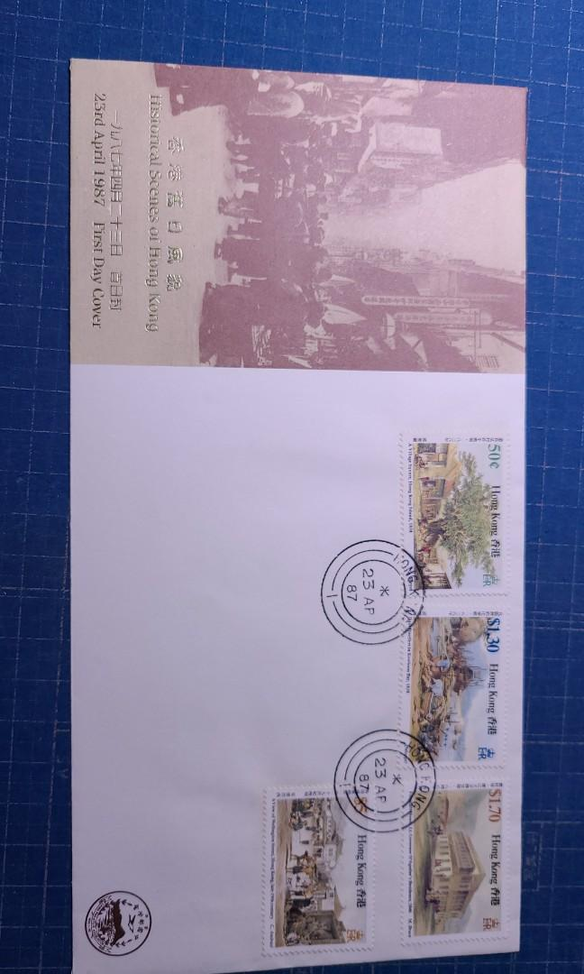 1987中郵會香港舊日風貌首日封