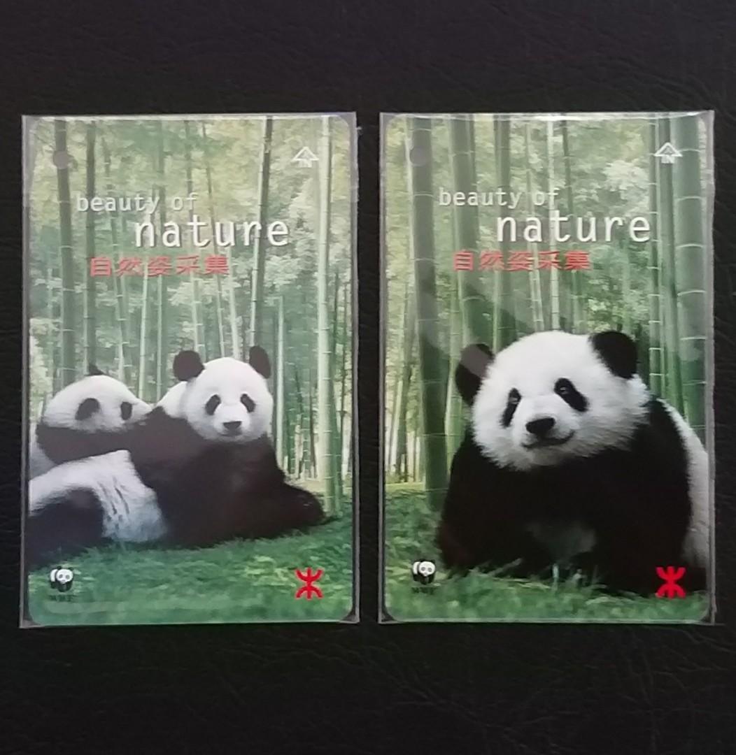 1997 港鐵自然姿彩系列_熊貓車票一套2張,近全新,已過期
