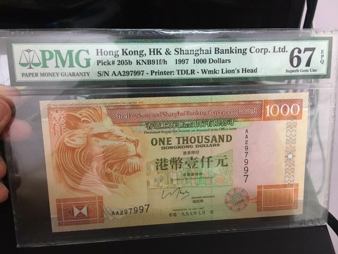 1997年AA版匯豐一千 Pmg67EPQ