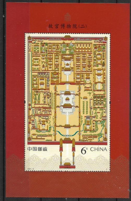 2020-16故宮博物院二組(T)特種郵票小型張