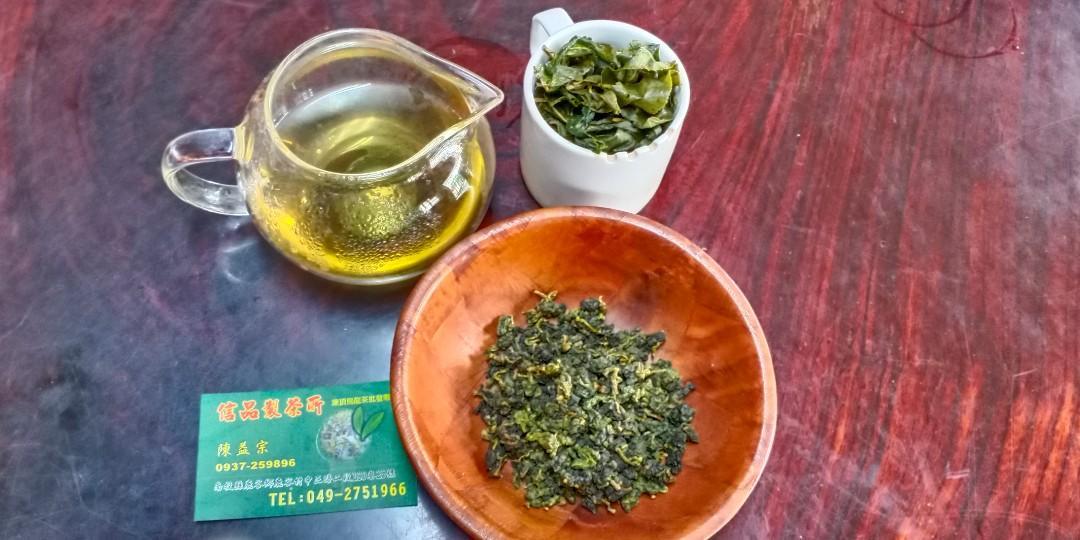 南投高山烏龍春茶 一斤1000元