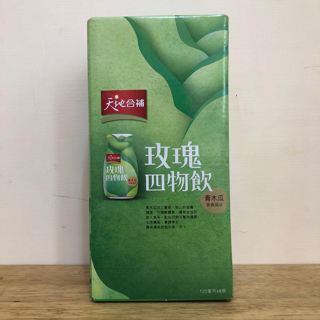 [平均一瓶$38!]天地合補青木瓜玫瑰四物飲