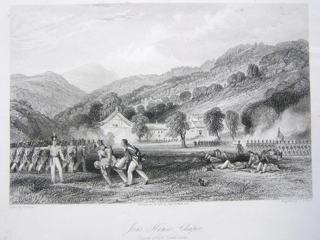Chinese Empire - 1842年大清國道光年間英軍攻佔浙江平湖縣乍浦, 在天尊廟附近開戰情景鋼板畫(保真)