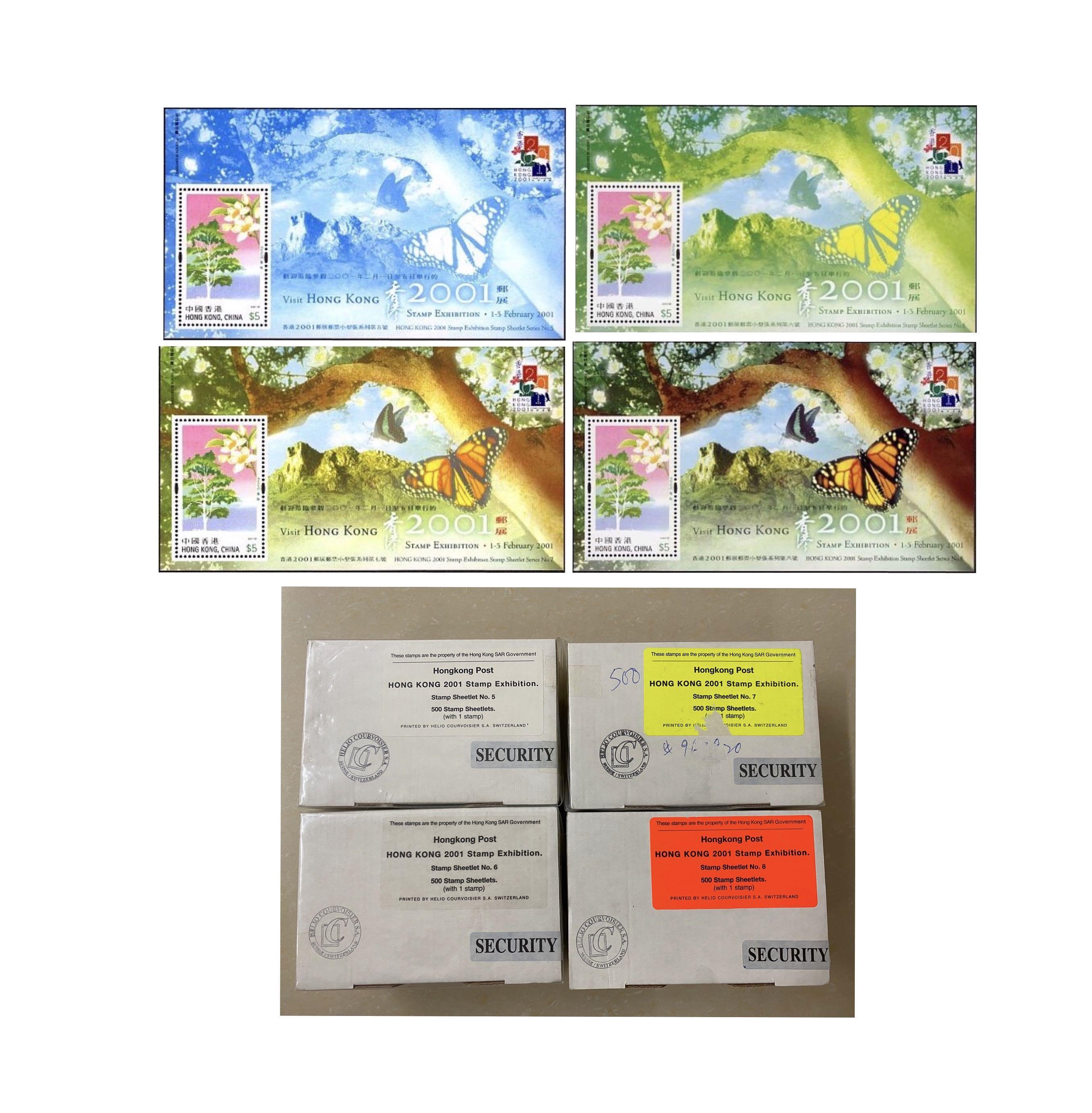 香港郵票 小型張系列第五號、六號、七號、八號