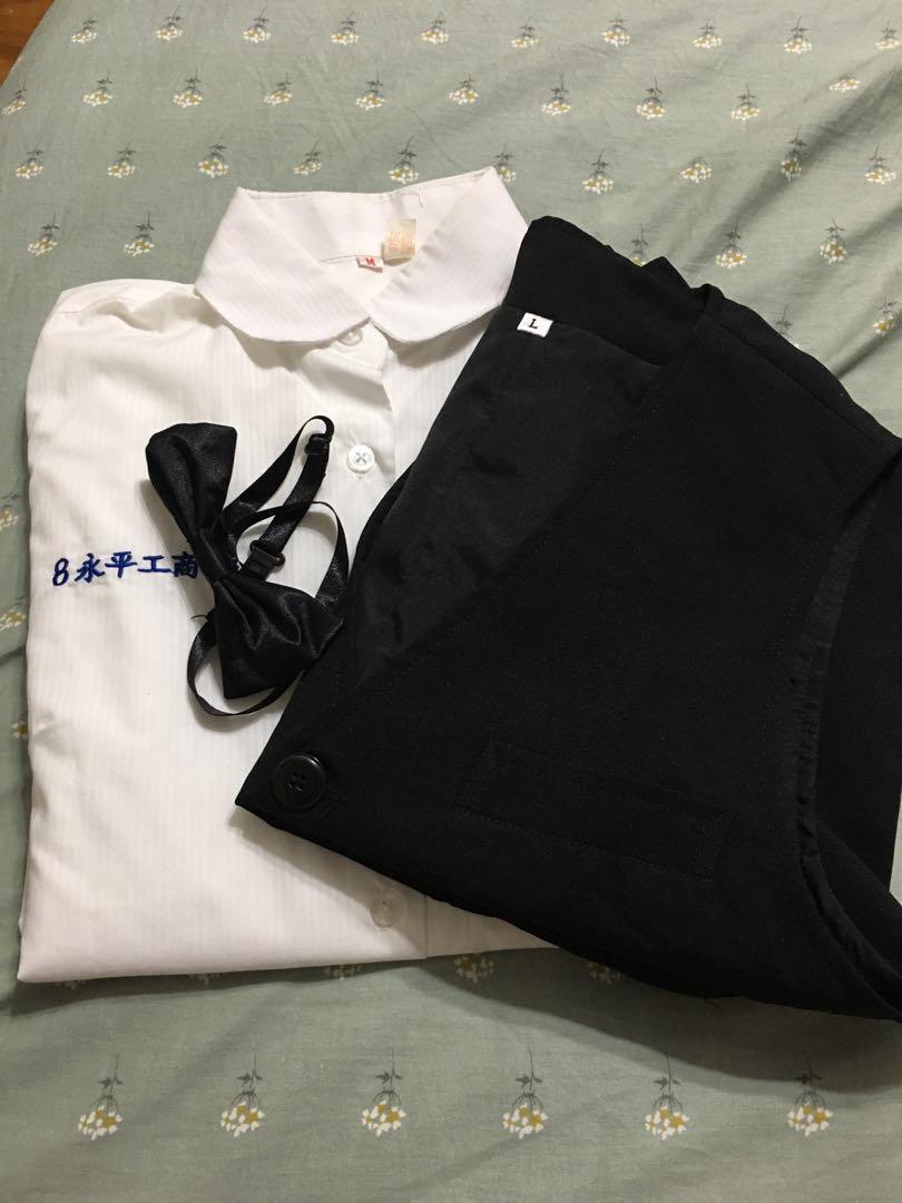 永平工商觀光科必備白襯衫 黑背心 小領結