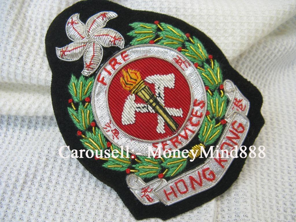 消防長官 / 代表團 手工刺繡 英國制造 超突 3D 西裝袋章 精美珍藏品