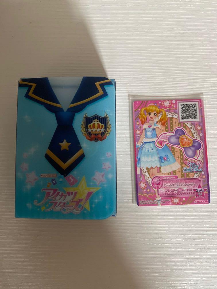 星夢學園 Aikatsu Star 卡盒