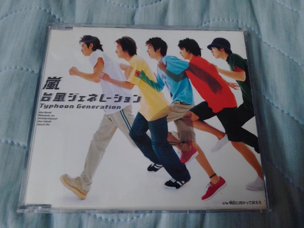 日本版 cd single arashi 嵐 台風ジェネレーション