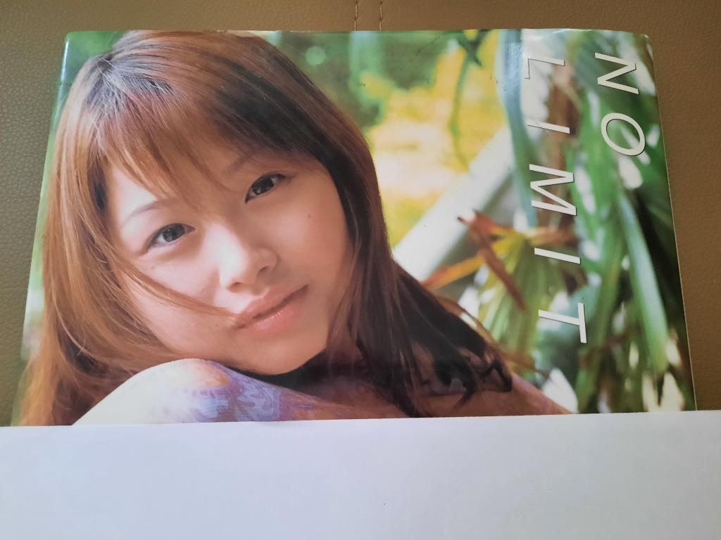 日本 NO LIMIT―西田美沙写真集