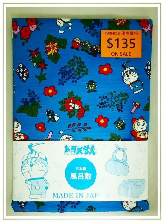 多啦A夢Doraemon MADE IN JAPAN 日本製 風呂敷  90x90cm 100%綿製