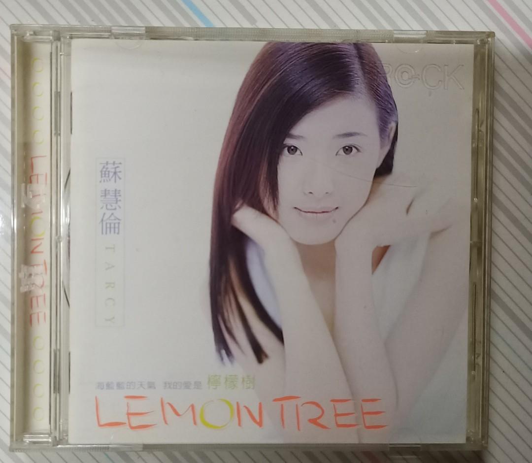 女歌手蘇慧倫CD 檸檬樹