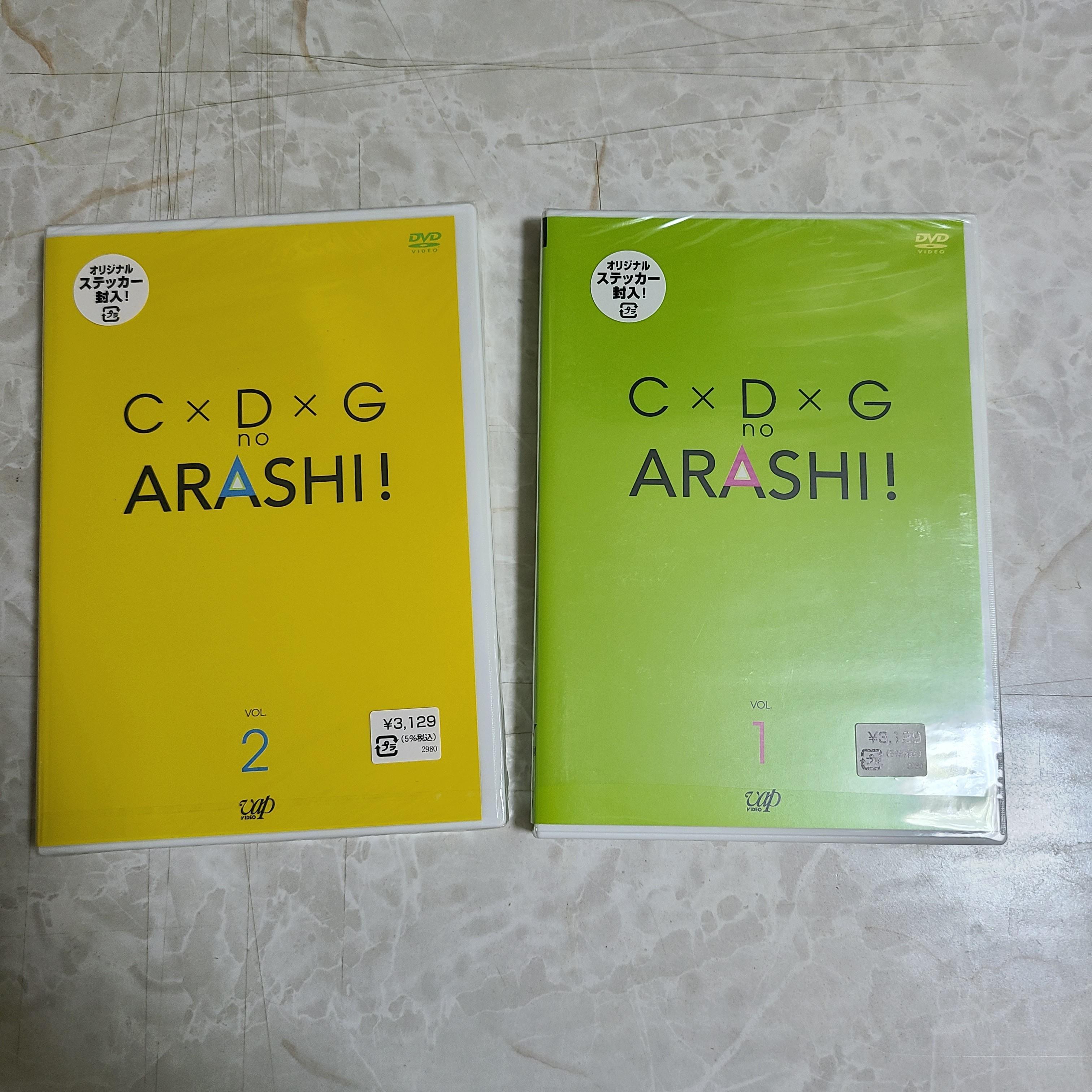 C×D×Gの嵐 Arashi DVD