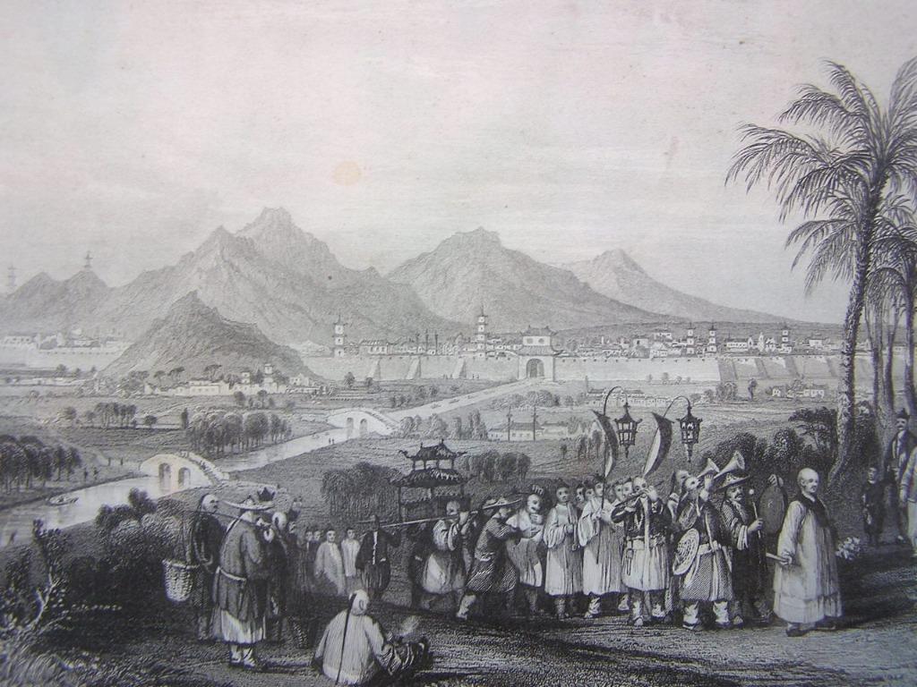 Chinese Empire (Nanking) - 1840年代大清道光年間南京城全景鋼板畫(英國印製, 保真)