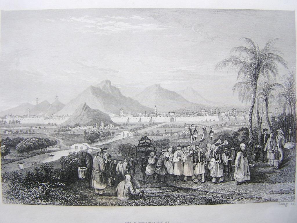 Chinese Empire (Nanking) - 1840年代大清道光年間南京城全景鋼板畫(德國印製, 保真)