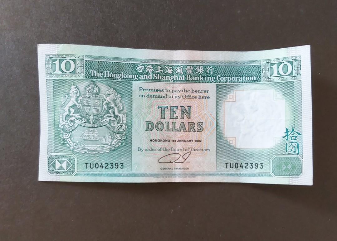 EC TU042393 香港紙幣 1992年10元 品相如圖,非 UNC
