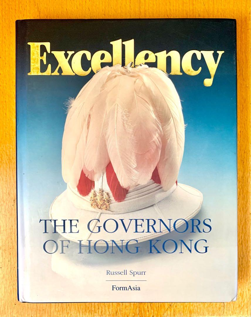 Excellency - 介紹殖民時期港督歷史書