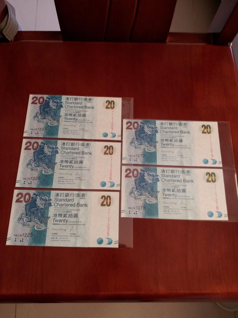 全新:香港:渣打銀行:紙幣:(舊版):英文字頭Hk香港好少有:2016年出版:訊號碼:(有兩組號碼):(可散賣2張起):小鯉魚:共5張