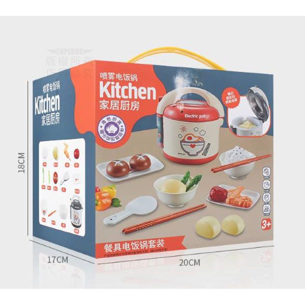 Kitchen toys for kids ( ELECTRIC POT) BEST GIFT for kuds