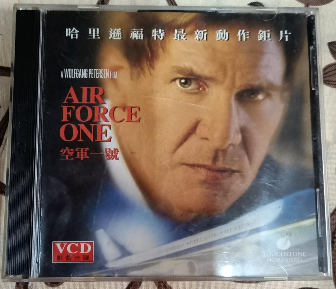 NO:08015#  VCD 空軍一號 AIR FORCE ONE